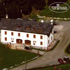 Soggiorno Firenze Hotel La Thuile 2* (Италия/Валле-д\'Аоста/Ла-Тюиль ...