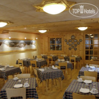Фото отеля Bouton D'Or hotel Courmayeur 3*