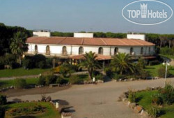 Horse Country Resort Congress & Spa 4*