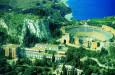 Сицилия Отель Grand Hotel Timeo / Фотографии отеля / Отель Grand Hotel...