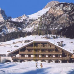 Park Hotel & Club Rubino Executive Campitello di Fassa
