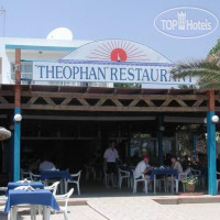 Фото отеля Theophan Restaurant And Apartments No Category