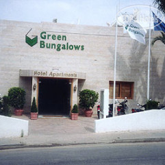 Green Bungalows