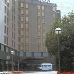Hilton Amsterdam Airport Schiphol hotel 5*