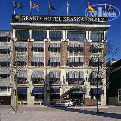 NH Grand Hotel Krasnapolsky 5*