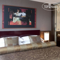 Фото отеля Holiday Inn Zilina 4*