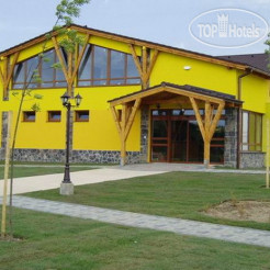 Holiday Village Tatralandia 4*