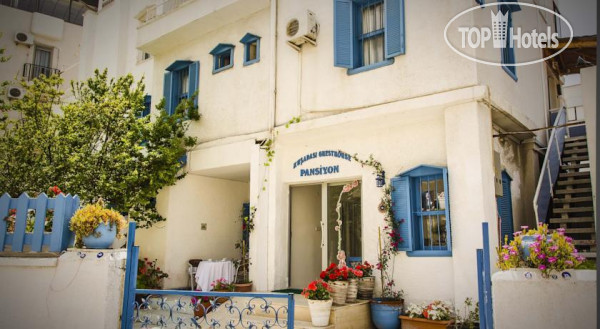 Kusadasi Guest House No Category
