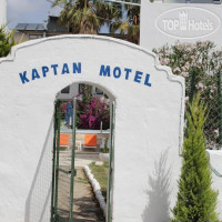 Фото отеля Kaptan Motel No Category