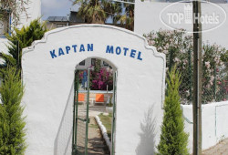 Kaptan Motel No Category