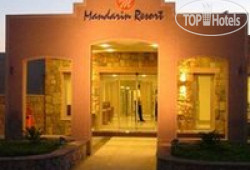Mandarin Resort 5*