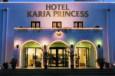 ...Принцесс Отель 5*) расположен в центре города Бодрум, в нескольких...