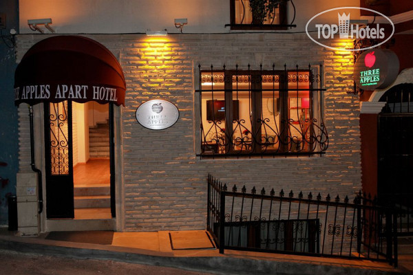 Three Apples Taksim Suites No Category