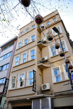 Nomade Istanbul Hotel No Category