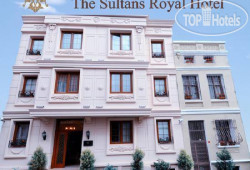 The Sultans Royal Hotel 4*