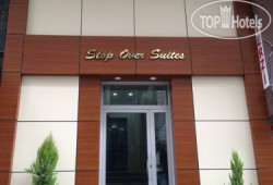 Istanbul Airport Stop Over Suites No Category