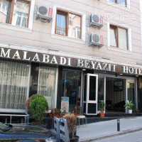 Фото отеля Malabadi Beyazit No Category