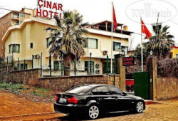 Oz Cinar Hotel No Category