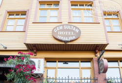 Cem Sultan Hotel No Category