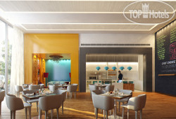 Tango Arjaan by Rotana - Istanbul No Category