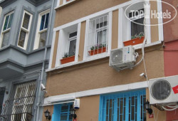 Selin House Taksim Hotel No Category