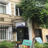 Фото отеля Marmara Guesthouse Hotel No Category