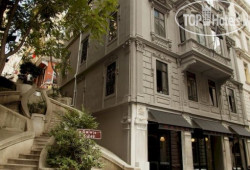 Has Han Galata Hotel No Category