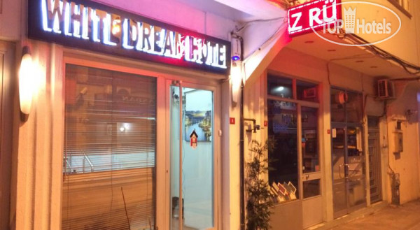 White Dream Hotel (ex.Beyaz Ruya Hotel) No Category