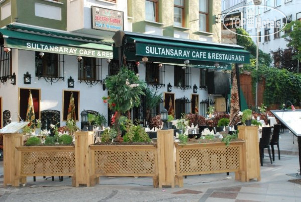 Sultansaray Suites Hotel No Category