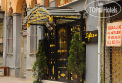 Alf Hotel Istanbul No Category