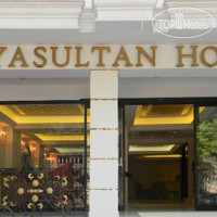 Фото отеля Ayasultan Hotel No Category