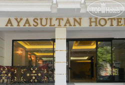 Ayasultan Hotel No Category