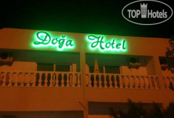 Doga Garden No Category