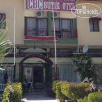 Фото отеля Cbc Hotel No Category