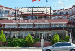 Grand Ruya Hotel No Category