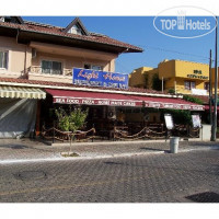 Фото отеля Babadan Hotel And Apartments 3*