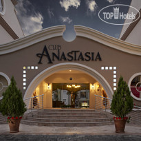 ���� ����� Anastasia Club 4* � �������� (���������), ������