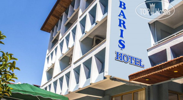 Baris Hotel No Category