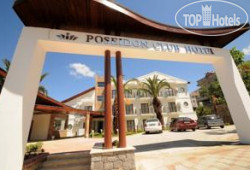 Poseidon Club Hotel No Category