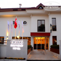 Фото отеля Tiryaki Boutique Hotel No Category