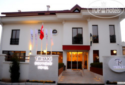 Tiryaki Boutique Hotel No Category
