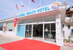 Karbel Beach Hotel No Category