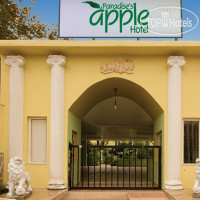 Фото отеля Apple Paradise Hotel No Category