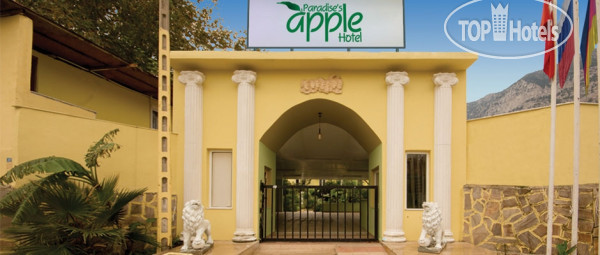 Apple Paradise Hotel No Category