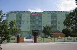 Gonul Palace