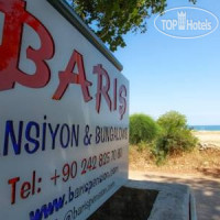 Фото отеля Baris Pansiyon & Bungalows No Category