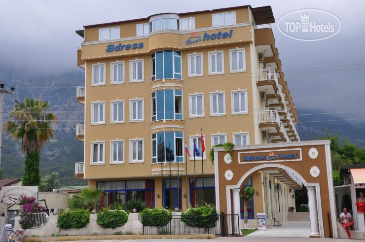 Tal Beach Hotel (ex.California Dream)
