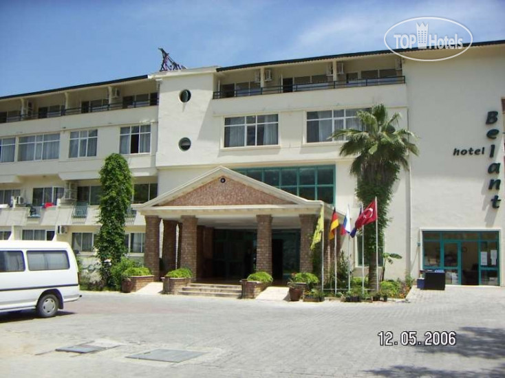 Club Marakesh Beach Hotel (ex.Aqua Bella Beach Hotel)