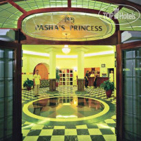 Фото отеля Pasha`s Princess 4*