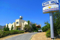 Bare Hill Holiday Village 3*